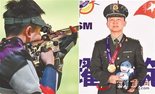 第七届世界军人运动会,东莞市体校输送运动员惠子程、李月汝2人夺3金