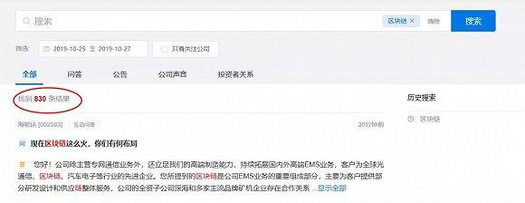 888真人游戏中心 女子见网友遭持刀抢劫 两男子被城阳警方刑事拘留