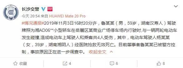 天游手机地址·胡军带康总参加李嫣13岁生日会,这群星二代之间都是什么神仙缘分?
