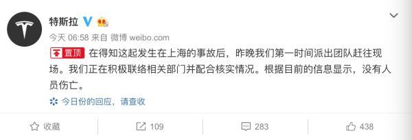上海特斯拉再曝自燃,类似事故已有50起?