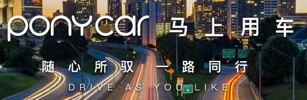 中国互联网大会清行汽车CEO张华坤:不为有钱人造特斯拉