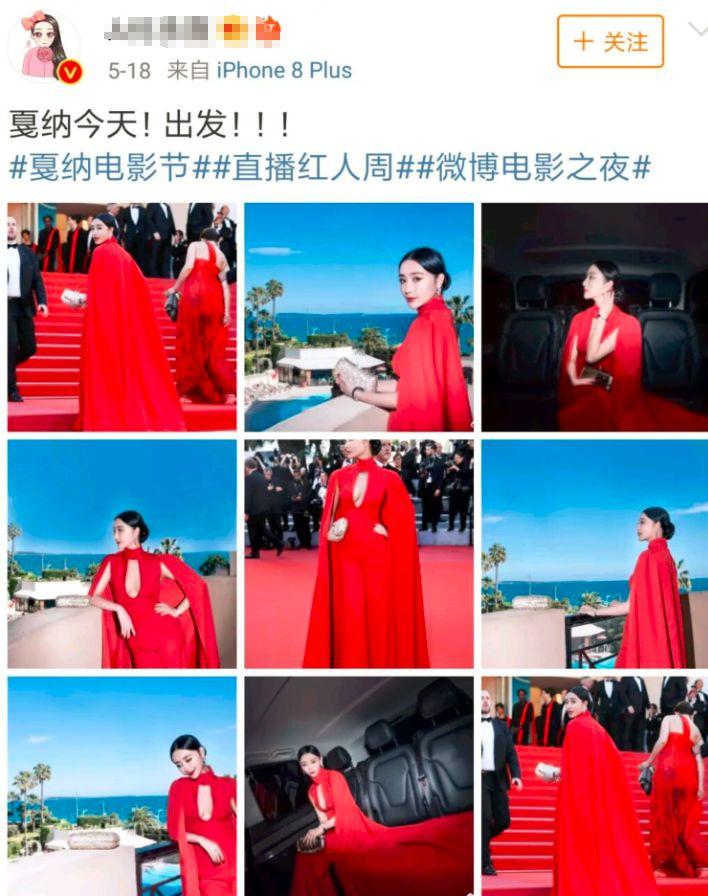 外媒报道中国时又集体闹笑话 但这次我们完全体谅