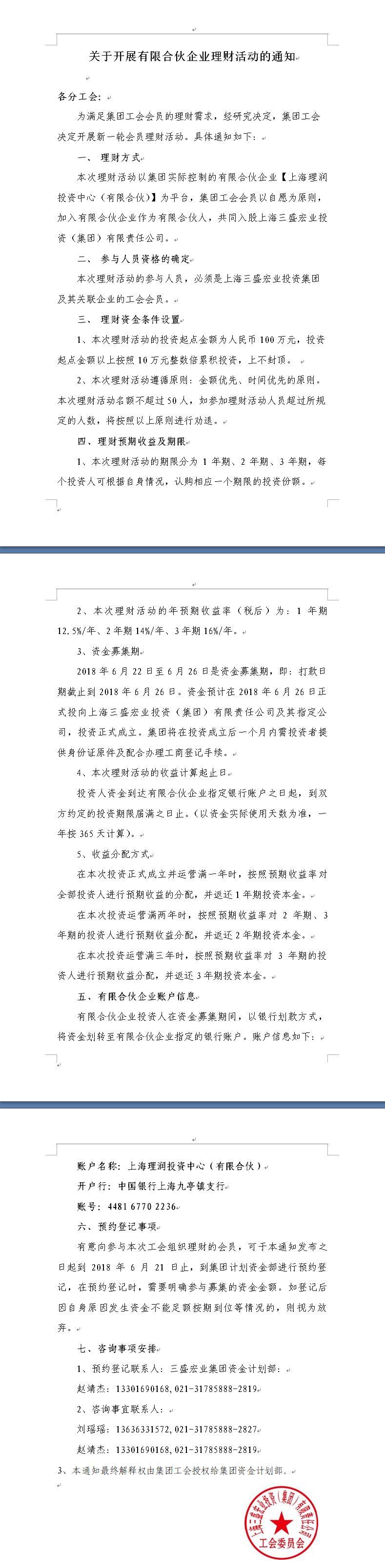 和记娱乐场存款10元起 宝格丽在上海发布了全新Cinemagia光影奇遇高级珠宝系列