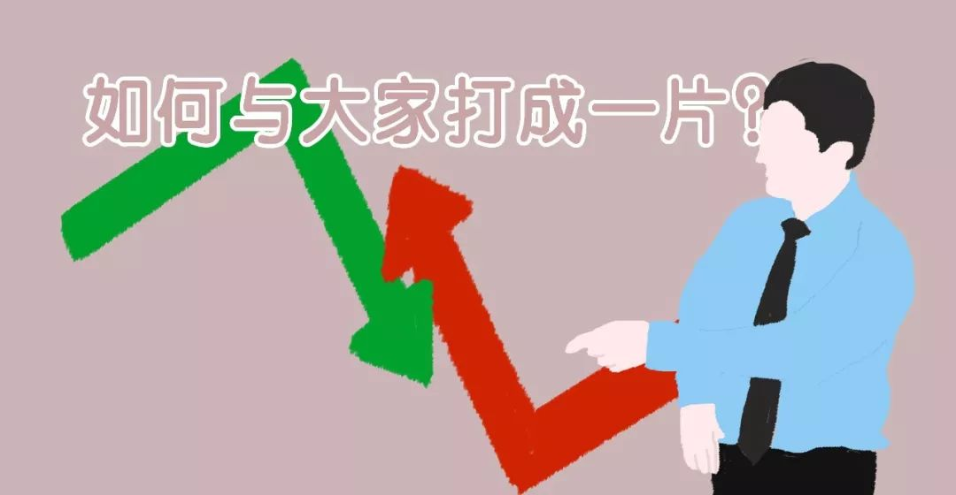 经济人_提成招聘房产经济人手指颜值