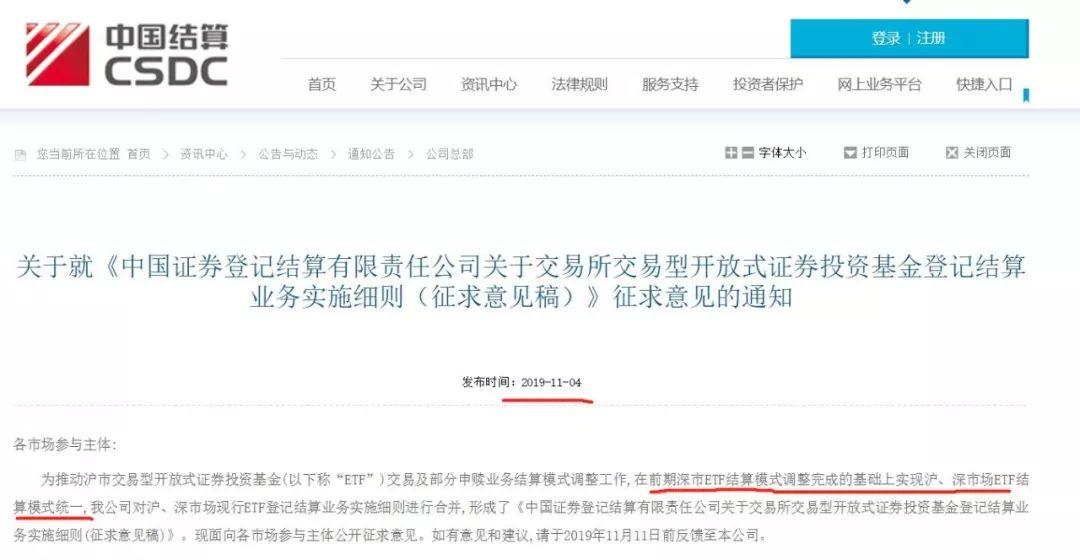 「369娱乐场」永辉超市要约收购中百集团获批 会否掀控制权争夺战?