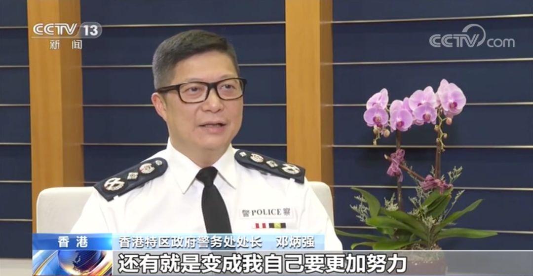 「志成娱乐场」商人黄春发三次被追逃 现仍为县政协常委