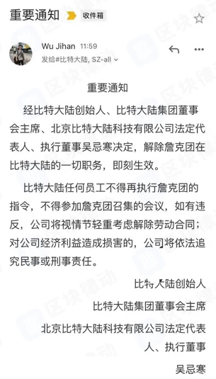 w66.com利来官网app,洛阳北方玻璃技术股份有限公司 关于大股东减持股份预披露公告