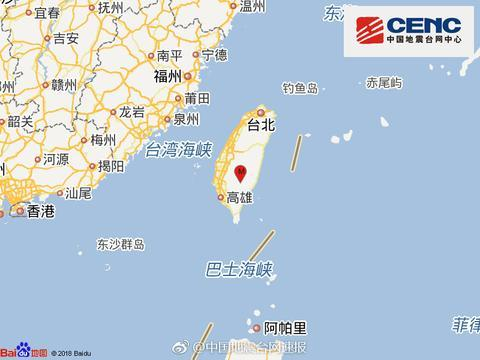 台湾台东县发生4.3级地震 震源深度6千米