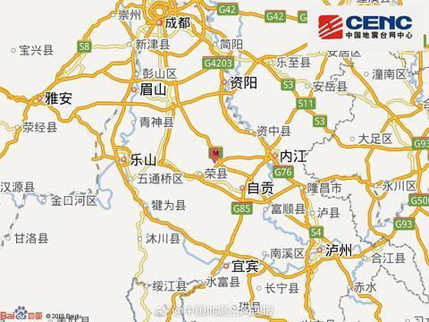 四川内江市威远县发生4.2级地震 震源深度14千米