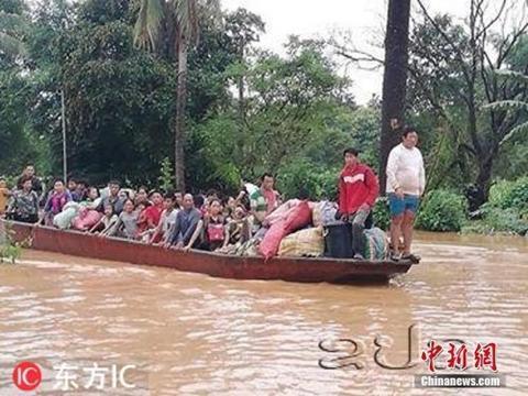 老挝水坝决堤数百人失踪 中使馆:尚未发现中国公民伤亡