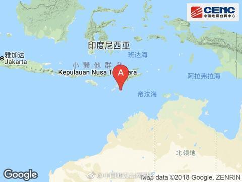 快讯!帝汶海突发6.3级地震 震源深度10千米