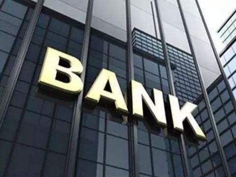 银行冠华|邮储银行:竞争优势独特,提升路径清晰