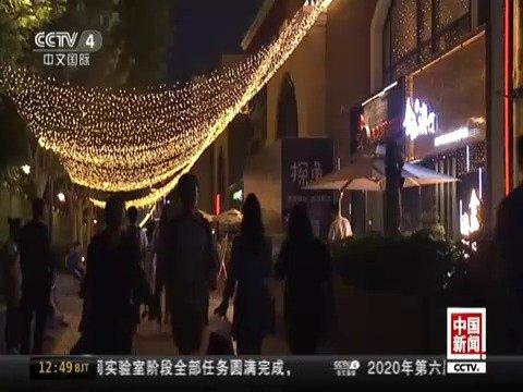 """城市不打烊!北京部分地铁延时运营 游""""夜京城""""不怕晚"""