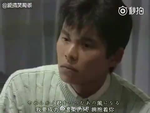 《东京爱情故事》,还有多少人记得这个,当年看完结局心都碎了