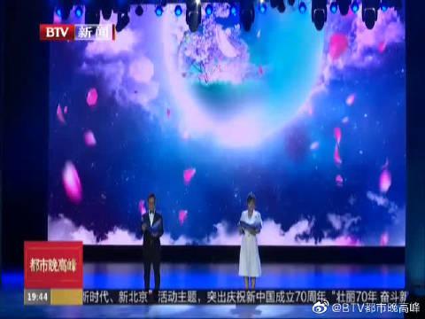 通州区举办庆祝新中国成立70周年中秋乐读会