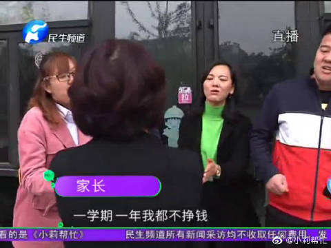 郑州新规孩子可以在校吃饭,午托班的午托费却退款难