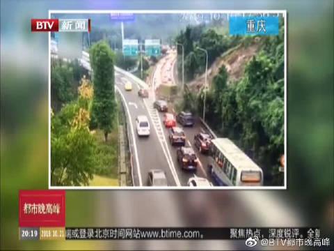 惊险瞬间!重庆沙坪坝突发山体滑坡 黄土直接冲入车流