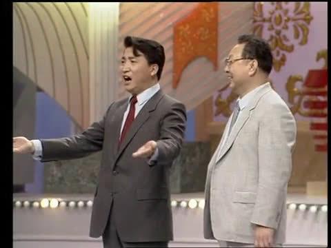 姜昆、唐杰忠相声《着急》