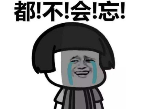 当年中国最火的网页小游戏,注册玩家过3亿,如今却凉到被迫下架