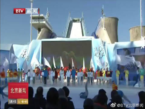 北京冬奥会冬残奥会赛会志愿者需具备5项基本条件