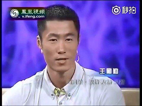 刘国梁、马琳、王励勤那些年曾经跑过的圈