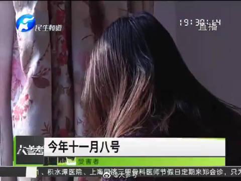 洛阳女孩独自在家被暖气工猥亵 家人报警俩月却抓不到人?
