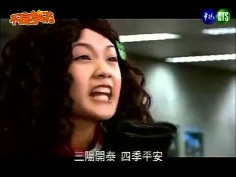 杨丞琳什么时候演过这么好笑的剧哈