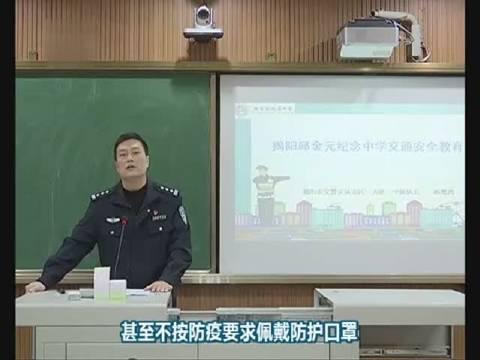 受新冠肺炎疫情影响,广东市各学校3月2日起开展线上教育