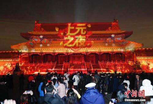 """故宫博物院于正月十五和正月十六举办""""紫禁城上元之夜""""文化活动。中新社记者 杜洋 摄"""