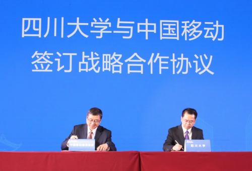 hot88热竞技移动与海南大学举行战略协作协议签约仪式