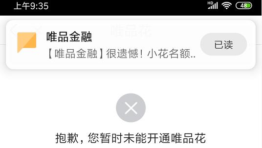 hgame推荐|大年初二,孔胜东又在义务修车了!