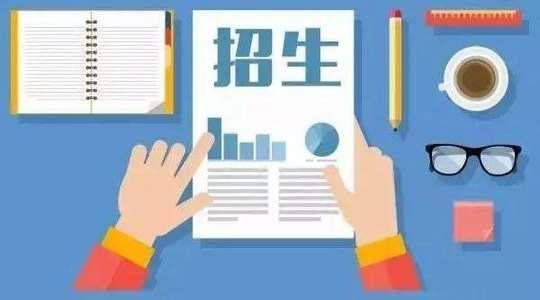2020年全国硕士研究生招生考试网上报名10日正式开始