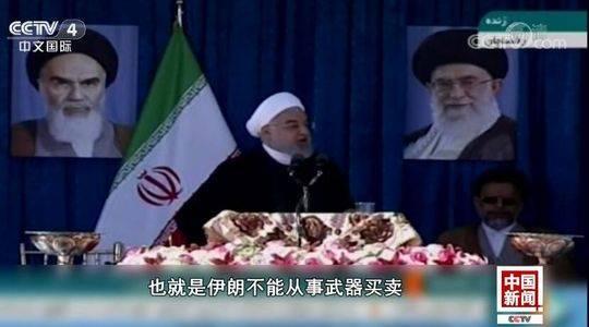 发现油田 建核电站 伊朗动作频频 鲁哈尼又宣布重大消息