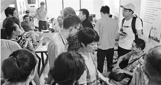 乐伽公寓总部停止运营 杭州公司引入喔客等三家接盘