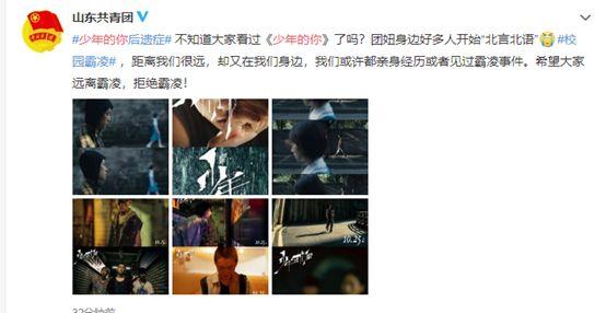 777十大赌场 广东工厂宿舍3人死亡 警方称其中1死者行凶后自杀