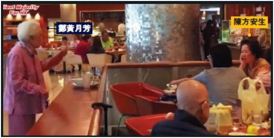 ▲图片来源:香港《大公网》