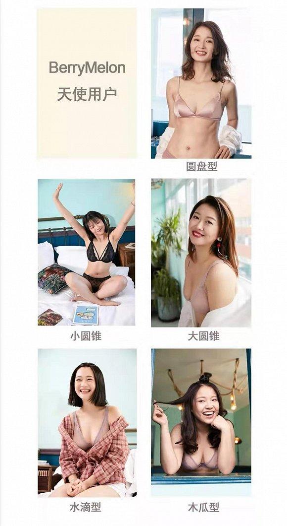 富士康投资的这个深圳内衣品牌什么来路?