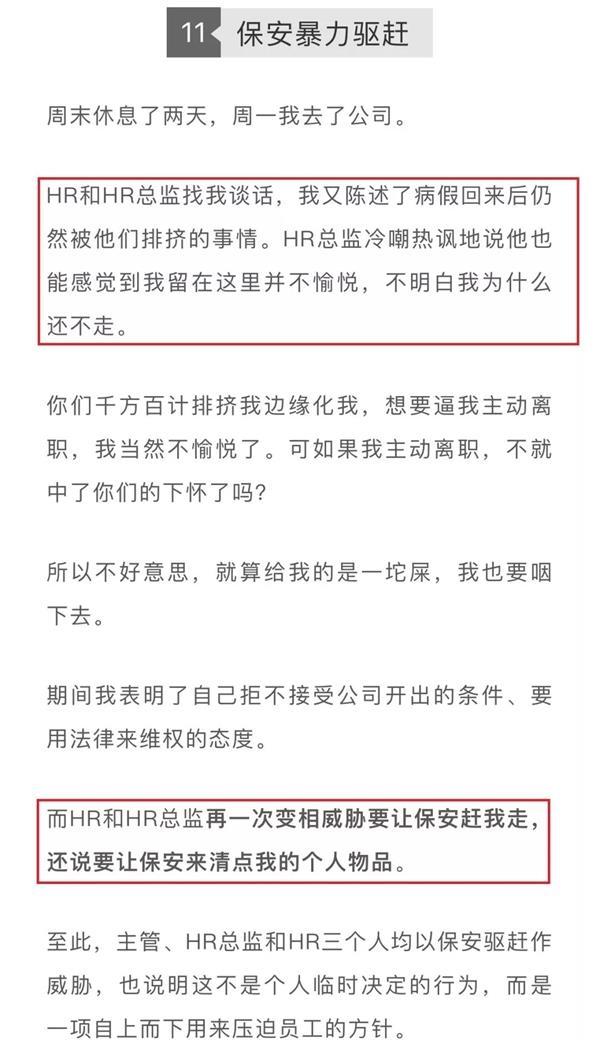 勇者世界游艺-明知海鲜有毒还卖?深圳知名餐厅被告上法庭!很多人去吃过……