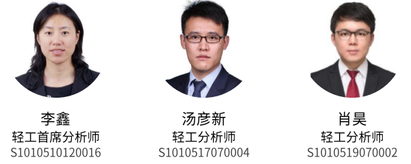 中烟香港(06055.HK):行稳致远