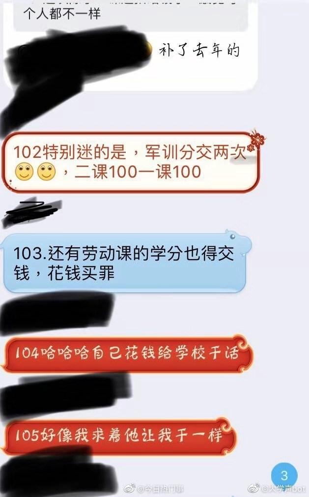 娱乐平台平台登陆_2019国家网络安全宣传周将于9月16日在天津开幕