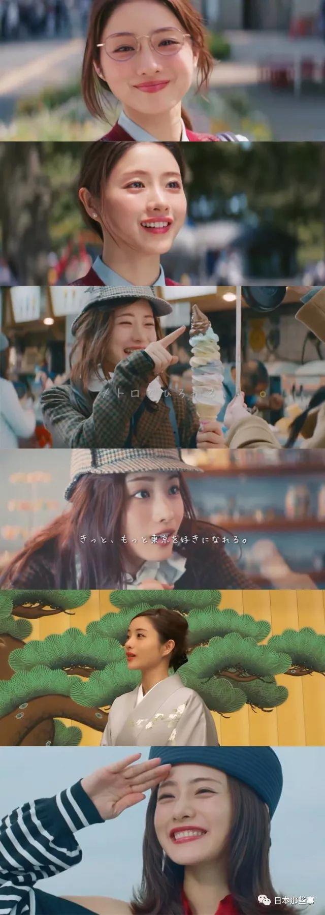跟着石原里美游日本 来次说走就走的东京之旅!