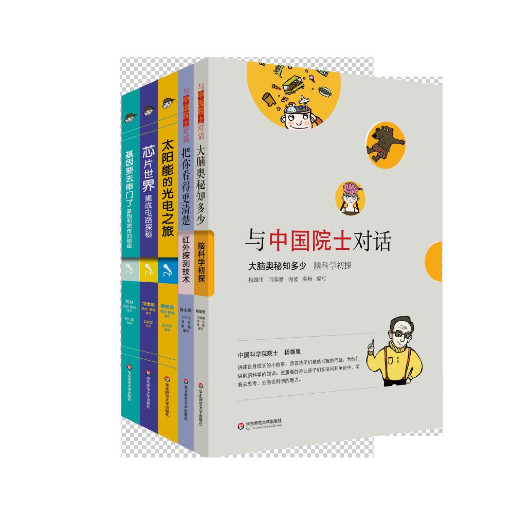 六一儿童节|华东师范大学出版社带你玩转童书!