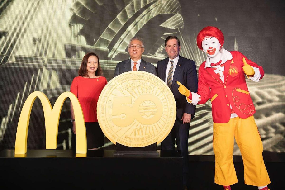 "MacCoin发行遭""疯抢"" 麦当劳回应:仅为物理收藏币"