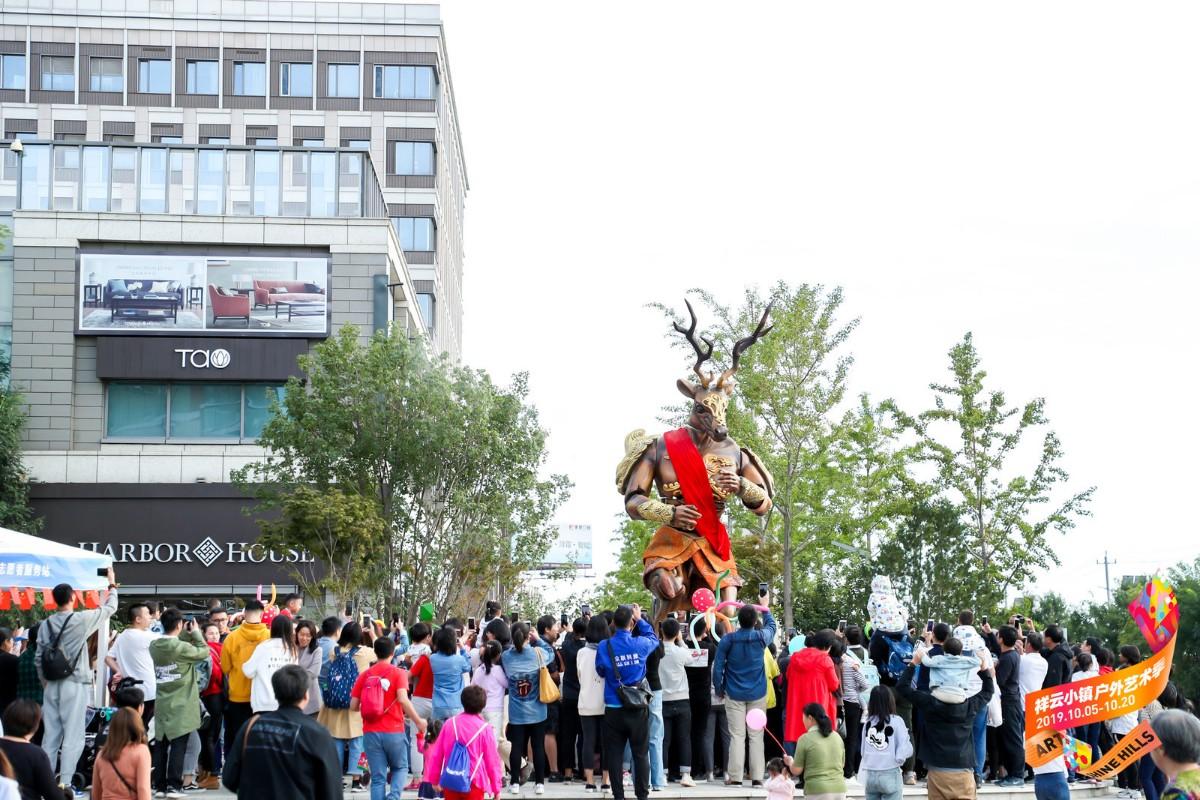 国际级户外艺术节进驻北京商圈,街头表演激发消费活力