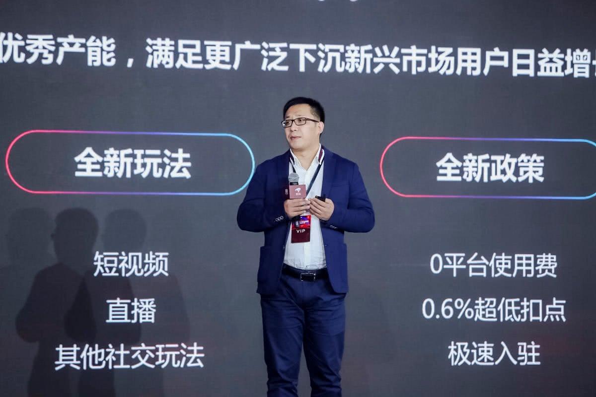 """京东双11推百亿补贴,上线社交电商平台""""京喜"""""""