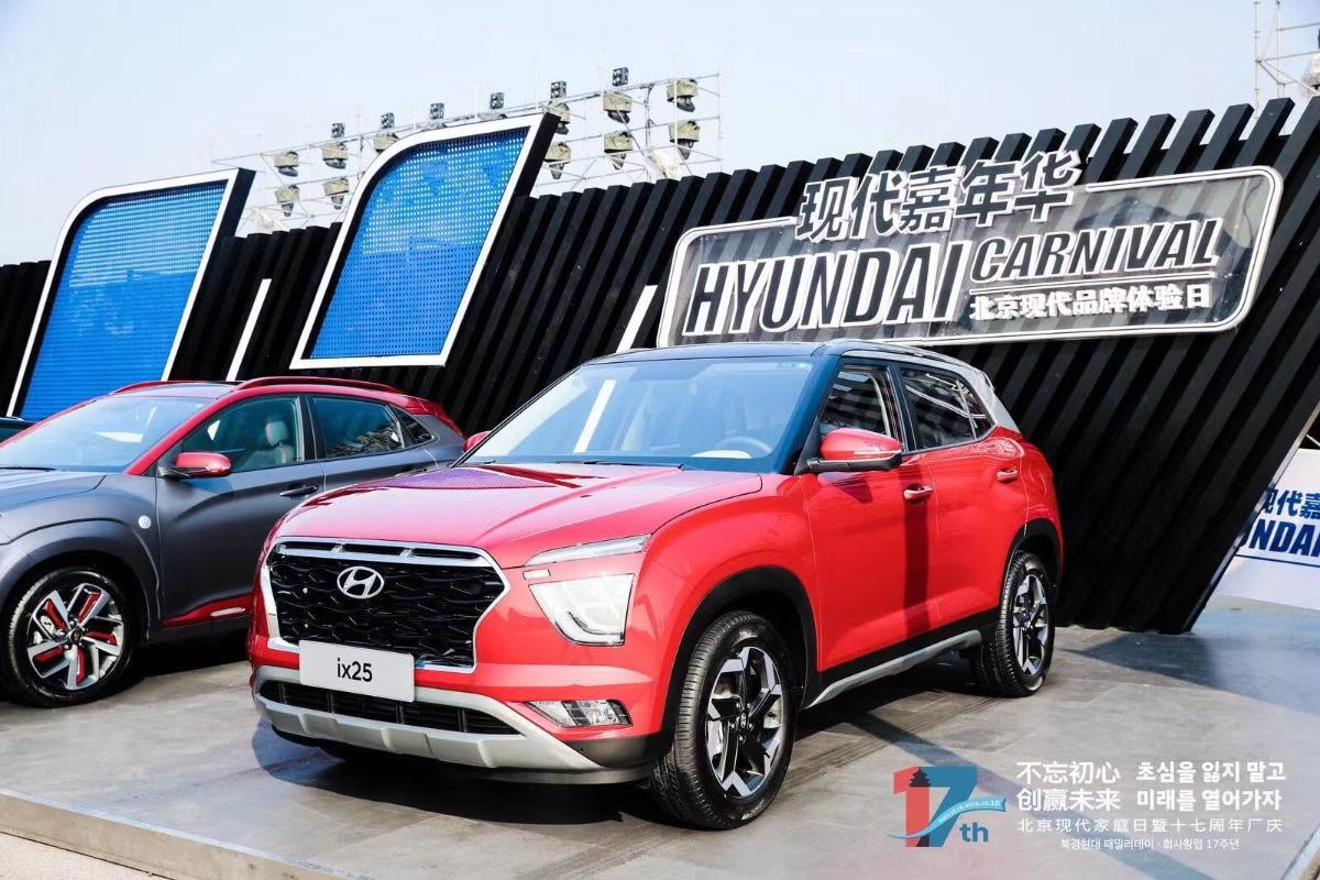 来得有点晚   北京现代纯电动汽车明年上市