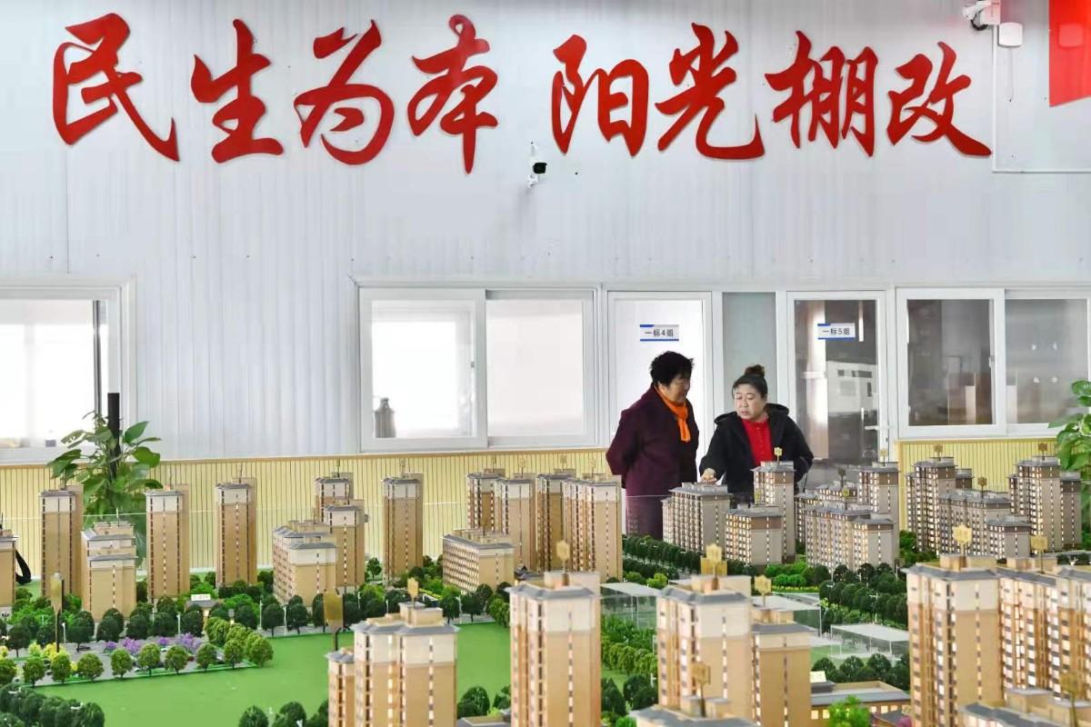 http://www.bjgjt.com/beijingfangchan/86298.html