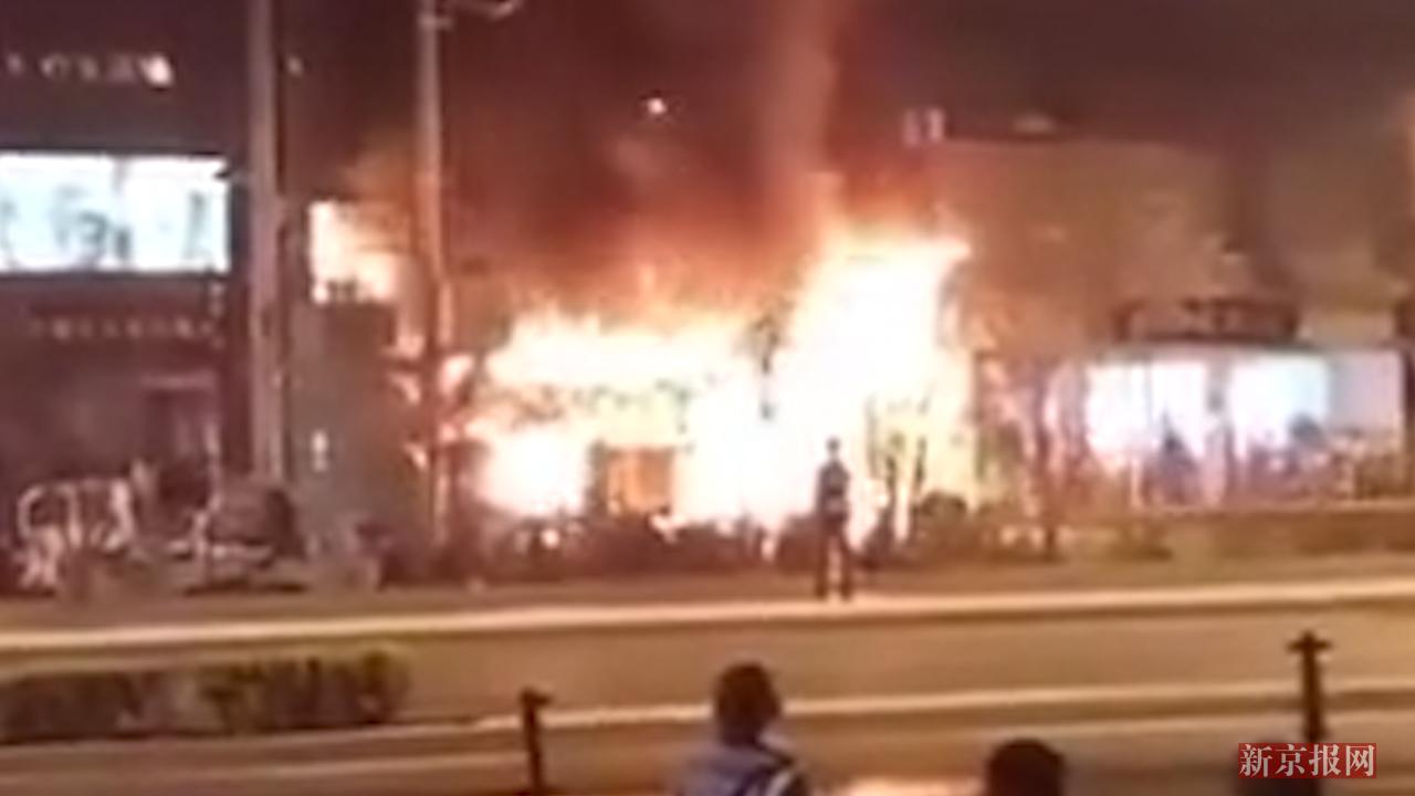 北京消防:海淀一电动车店火灾4死 原因正调查