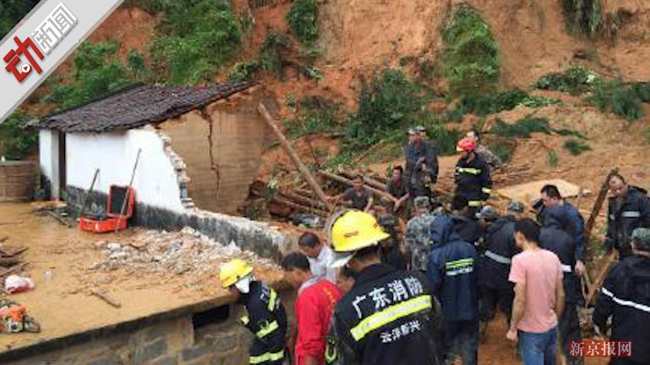3D:广东普降暴雨 云浮发生山体滑坡灾情 5人死亡