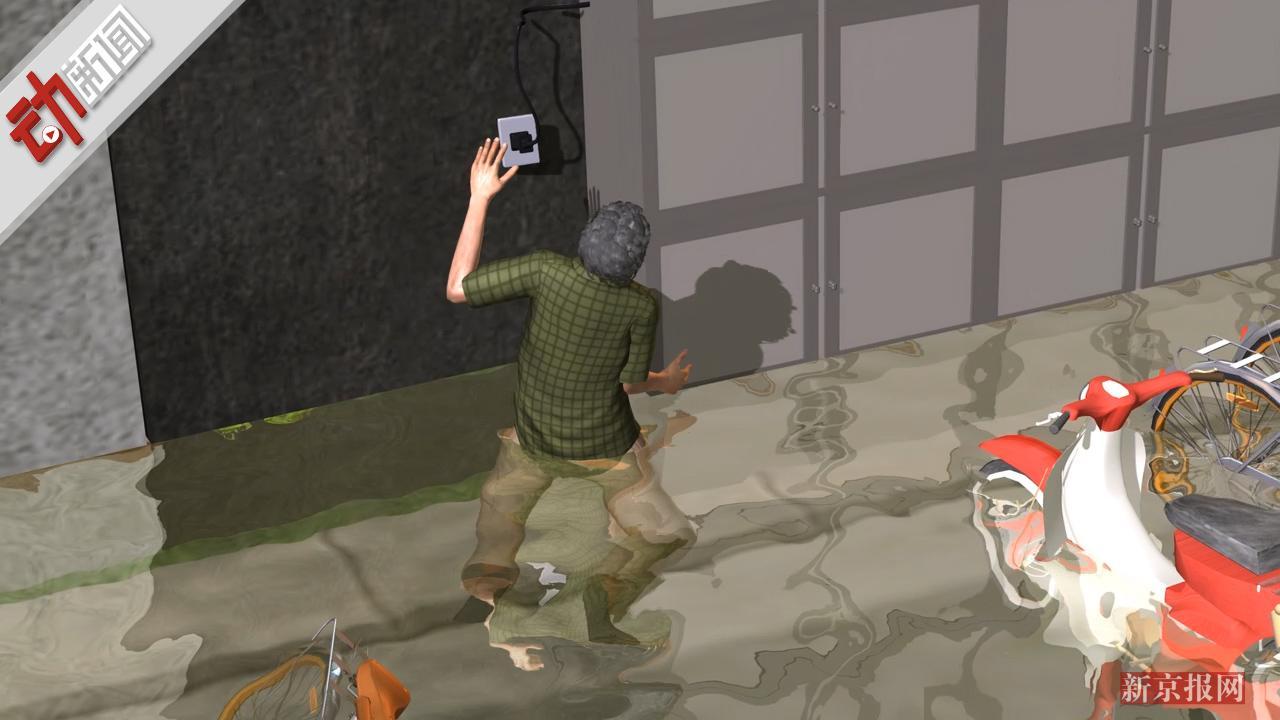 3D:广州花都一65岁男子暴雨后接触小区快递柜插座意外触电身亡